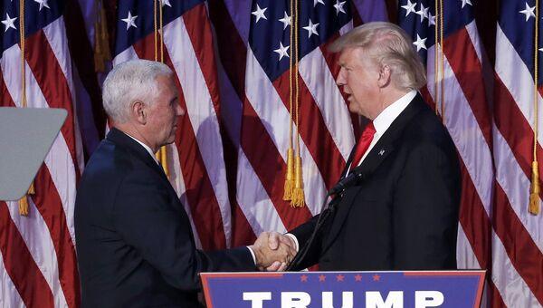 Избранный президент США Дональд Трамп и вице-президент Майк Пенс в Нью-Йорке. Архивное фото