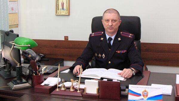Заместитель начальника полиции по охране общественного порядка УВД на Московском метрополитене подполковник полиции Сергей Пищурков