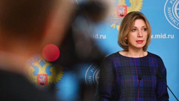 Брифинг официального представителя МИД России Марии Захаровой. 10 ноября 2016