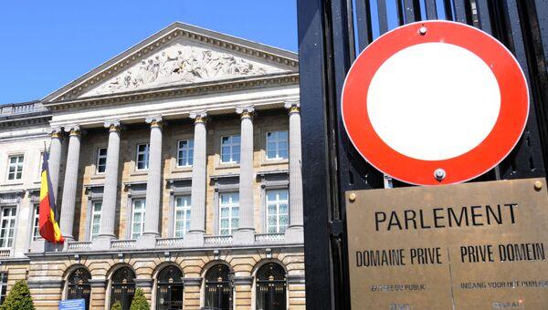 Здание парламента Бельгии в Брюсселе. Архивное фото