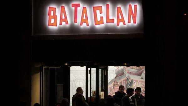 Парижский концертный зал Батаклан открылся в канун годовщины терактов