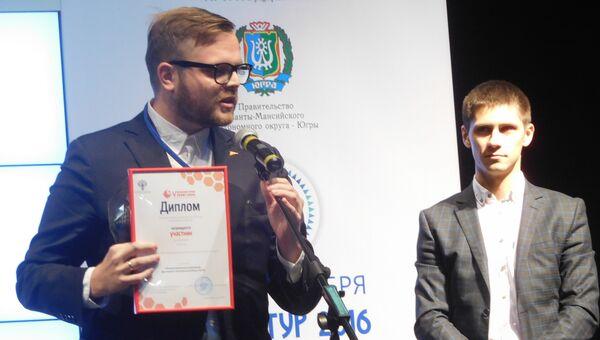 Koktebel Jazz Party признан лучшим на турконкурсе Russian Event Expo