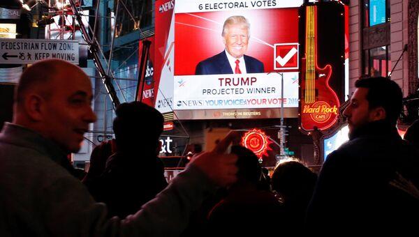 Люди наблюдают за подведением итогов голосования на выборах президента США в Нью-Йорке