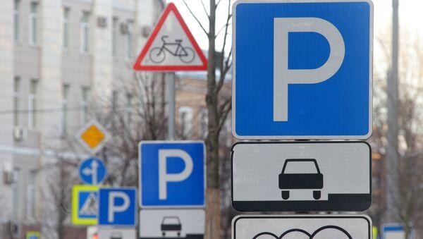 Дорожные знаки на улицах Москвы. Архивное фото