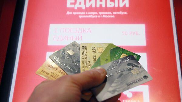 Автомат продажи проездных билетов с терминалом для оплаты банковскими картами на станции Выставочная Филёвской линии Московского метрополитена