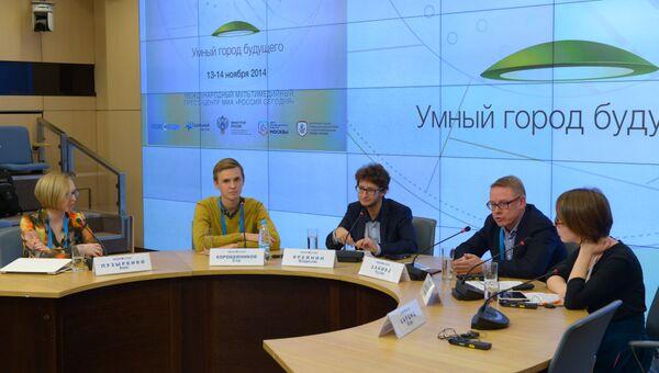 Форум Умный город будущего. 2014 год