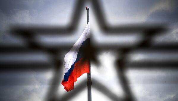 Военно-технический форум АРМИЯ-2016