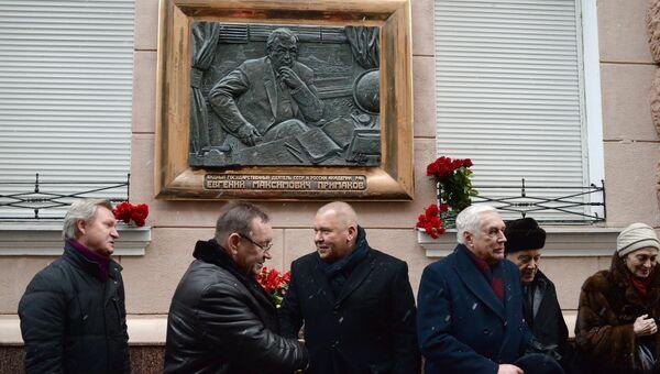 Открытие мемориальной доски Евгению Примакову. Архивное фото