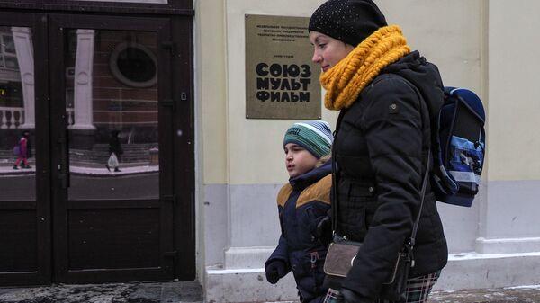 Российская государственная анимационная студия Союзмультфильм