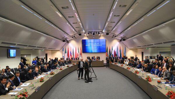 Официальная встреча Организации стран-экспортеров нефти. Архивное фото