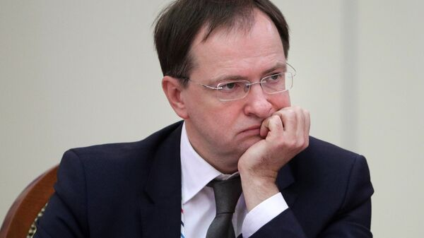 Владимир Мединский . Архивное фото