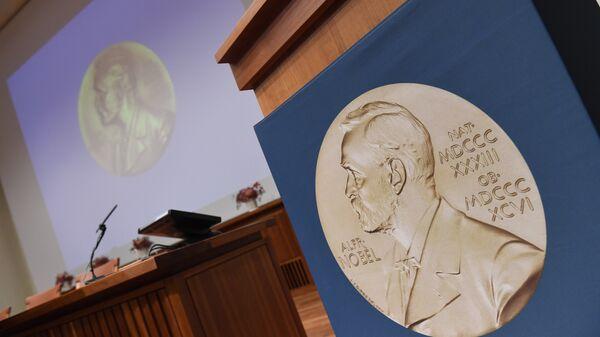 Портрет Альфреда Нобеля. Архивное фото