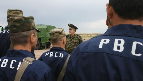 Оренбургская Краснознаменная ракетная дивизия РВСН