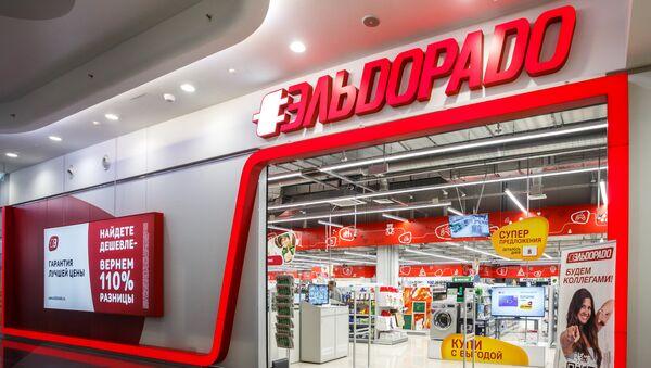Магазин бытовой техники и электроники Эльдорадо