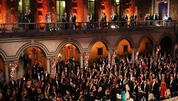 Нобелевский банкет в мэрии Стокгольма