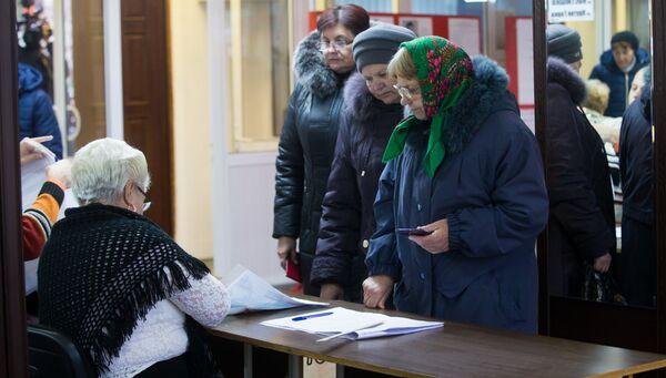 Голосование на выборах президента Приднестровья