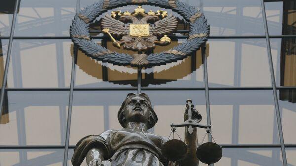 Верховный суд России. Архивное фото
