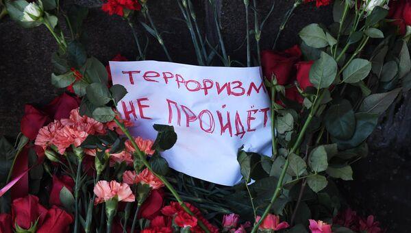 Цветы у здания министерства иностранных дел РФ в связи с гибелью посла России в Турции Андрея Карлова
