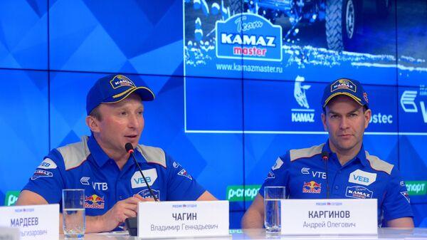 Руководитель команды КАМАЗ-мастер Владимир Чагин и пилот команды Андрей Каргинов на пресс-конференции