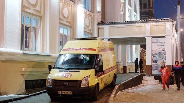 Иркутская городская клиническая больница № 3