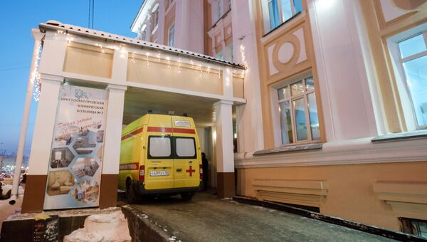 Иркутская городская клиническая больница № 3. Архивное фото