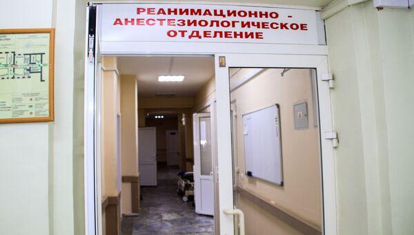 Реанимационно-анестезиологическое отделение. Архивное фото