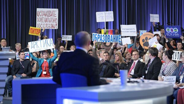 Двенадцатая большая пресс-конференция президента РФ Владимира Путина в Центре международной торговли на Красной Пресне. 23 декабря 2016