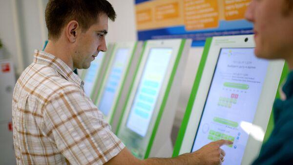 Автомат электронной записи к врачам в московской поликлинике