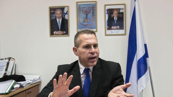 Министр внутренней безопасности и стратегического планирования Израиля Гилад Эрдан