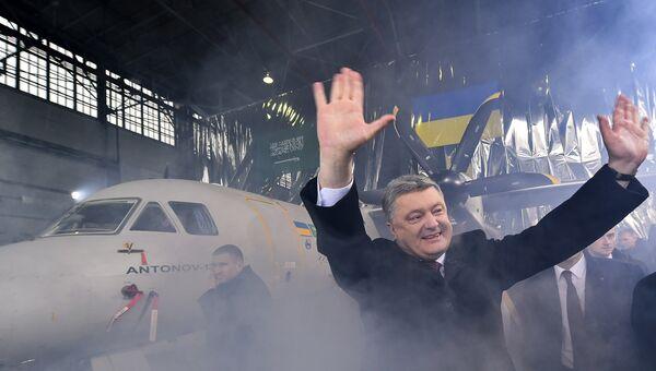 Президент Украины Петр Порошенко на церемонии выкатки многоцелевого грузового самолета АН-132 в цехе самолетостроительного предприятия Антонов