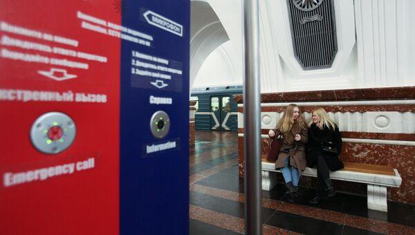 Открытие вестибюля станции метро Фрунзенская после ремонта. Архивное фото