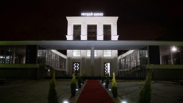 Открытие Музея кино на ВДНХ