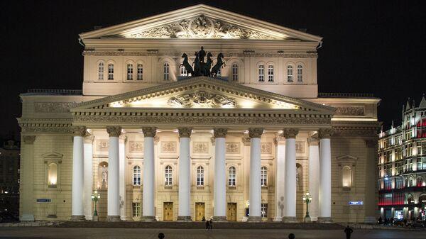 Вид на здание Государственного Академического Большого театра в Москве. Архивное фото