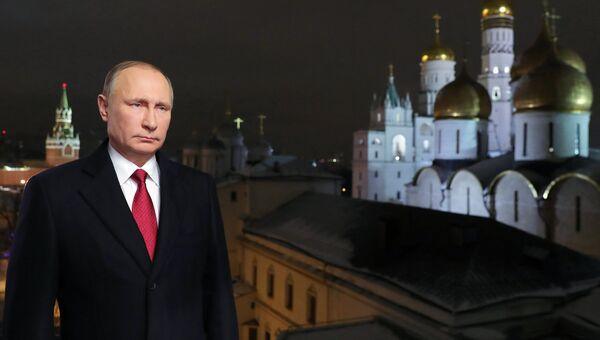 Президент Российской Федерации Владимир Путин во время новогоднего обращения к россиянам. Архивное фото