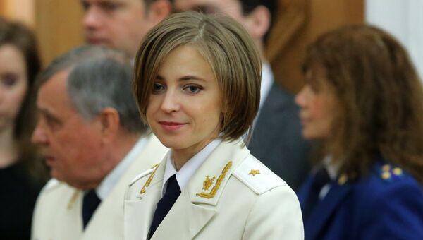 Заместитель председателя комитета Государственной Думы РФ по безопасности и противодействию коррупции Наталья Поклонская. Архивное фото