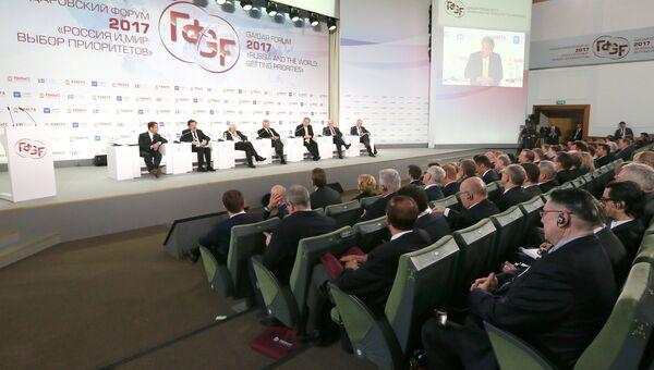 Премьер-министр РФ Д. Медведев принимает участие в работе VIII Гайдаровского форума. 12 января 2017