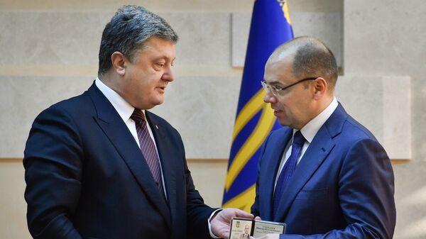 Президент Украины Петр Порошенко и губернатор Одесской области Максим Степанов