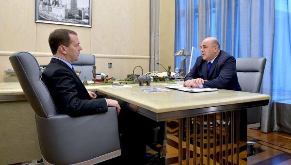 Председатель правительства РФ Дмитрий Медведев и руководитель Федеральной налоговой службы РФ Михаил Мишустин во время встречи. 27 января 2017