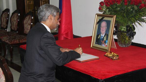 Первый замглавы МИД Индии Субраманиам Джайшанкар оставляет запись в книге соболезнований в связи с кончиной посла А. Кадакина в посольстве РФ