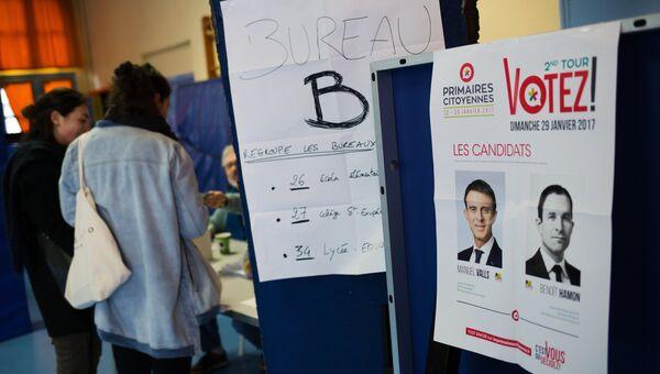 Второй тур праймериз Социалистической партии во Франции