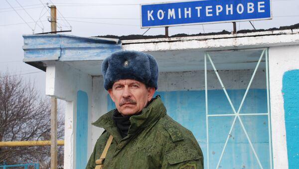 Боец народной милиции ДНР в селе Коминтерново Донецкой области
