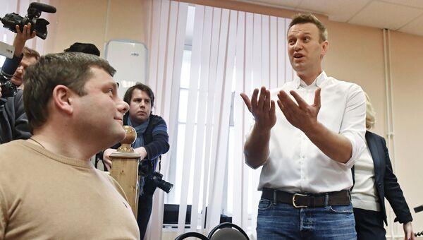 Алексей Навальный и Петр Офицеров в Ленинском суде Кирова во время оглашения приговора по делу Кировлеса. 8 февраля 2017