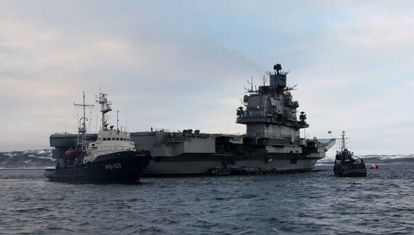 Крейсер Адмирал Кузнецов. Архивное фото