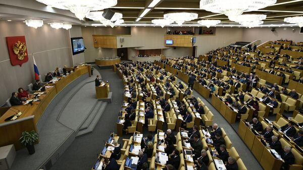 Депутаты на пленарном заседании Государственной Думы РФ. 10 февраля 2017