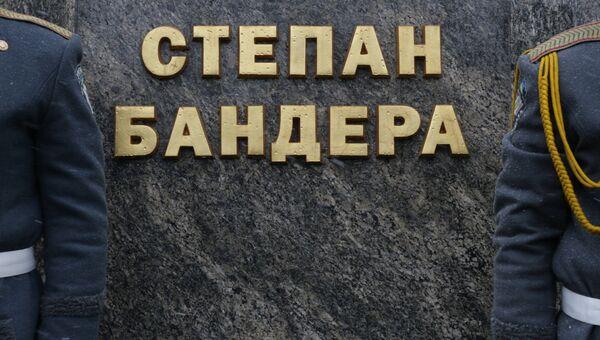 Мероприятия в честь годовщины УПА (запрещена в России) во Львове. Архивное фото