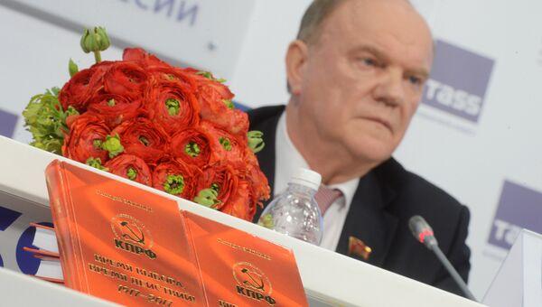 Пресс-конференция, посвященная выходу в свет книги Геннадия Зюганова Время выбора, время действий!