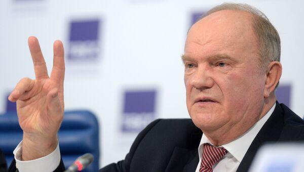 Председатель Центрального комитета Коммунистической партии РФ (ЦК КПРФ) Геннадий Зюганов. Архивное фото