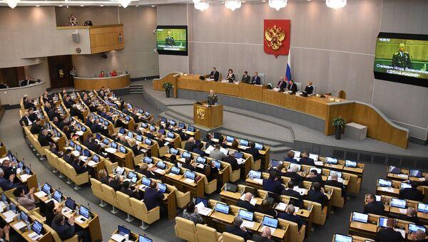Депутаты на пленарном заседании Государственной Думы
