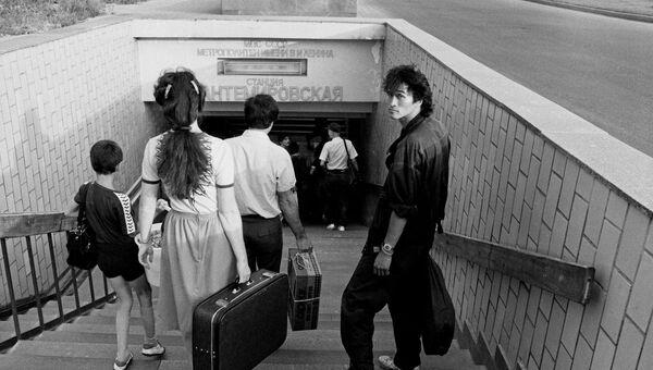 Виктор Цой, Москва, 1986