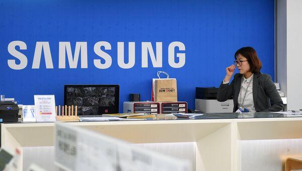 Компания Samsung в Южной Корее. Архивное фото